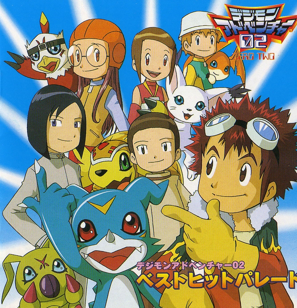 digimon saver:
